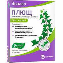 Ivy for Cough Evalar tablets, syrup